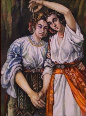 Doua Gratii (acuarela)